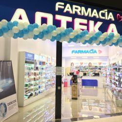 ОТКРЫТИЕ Аптеки FARMACIA в ТРЦ «ЛАВИНА»!